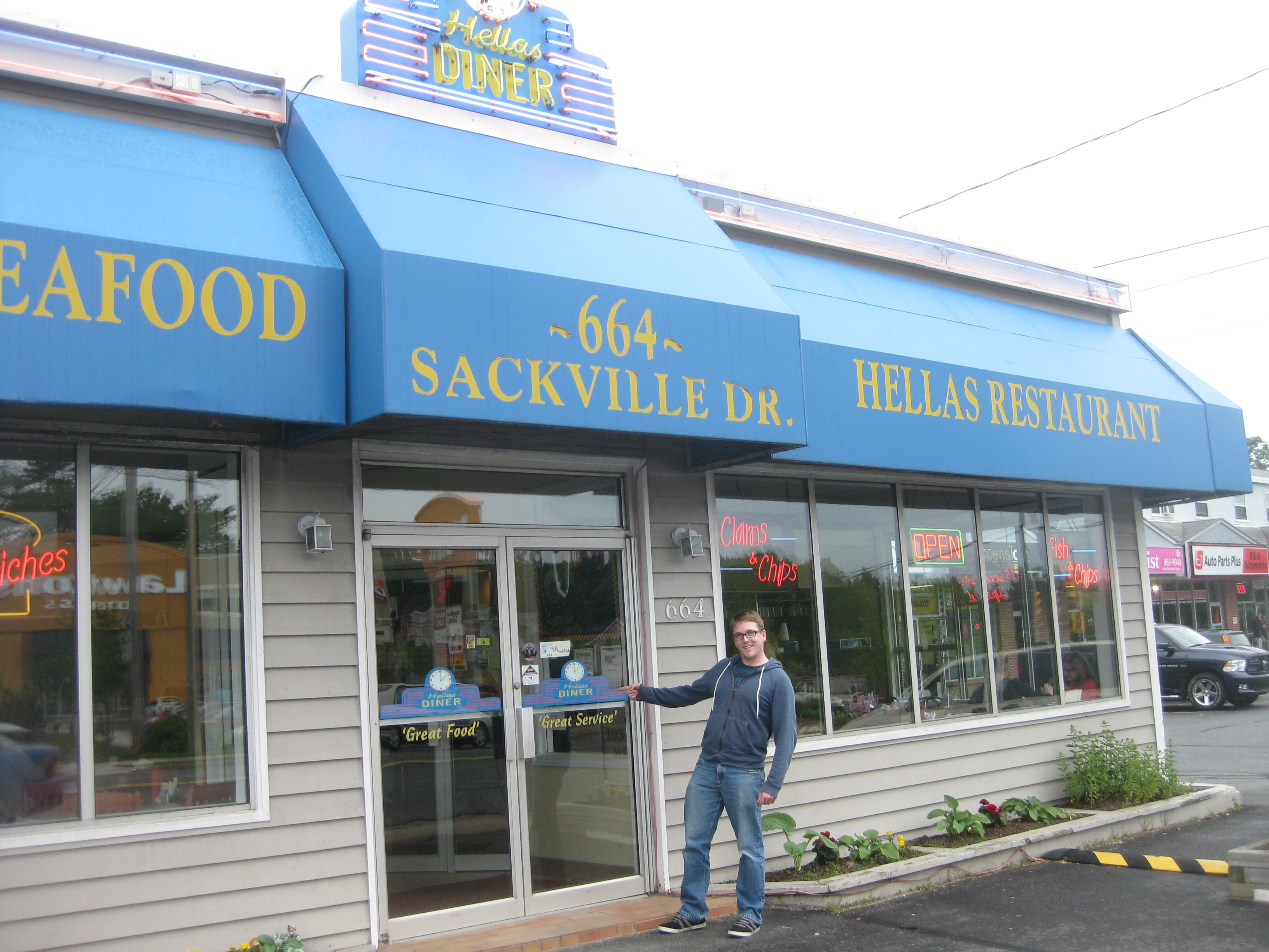 Sackville Restaurant A Londra : Hfx fish n chips quest hellas restaurant eat this town